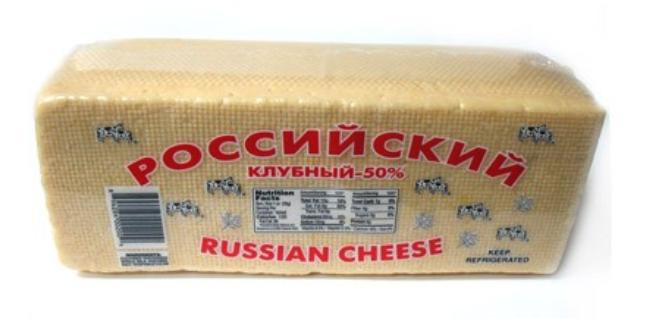 Российский сыр - Russian cheese